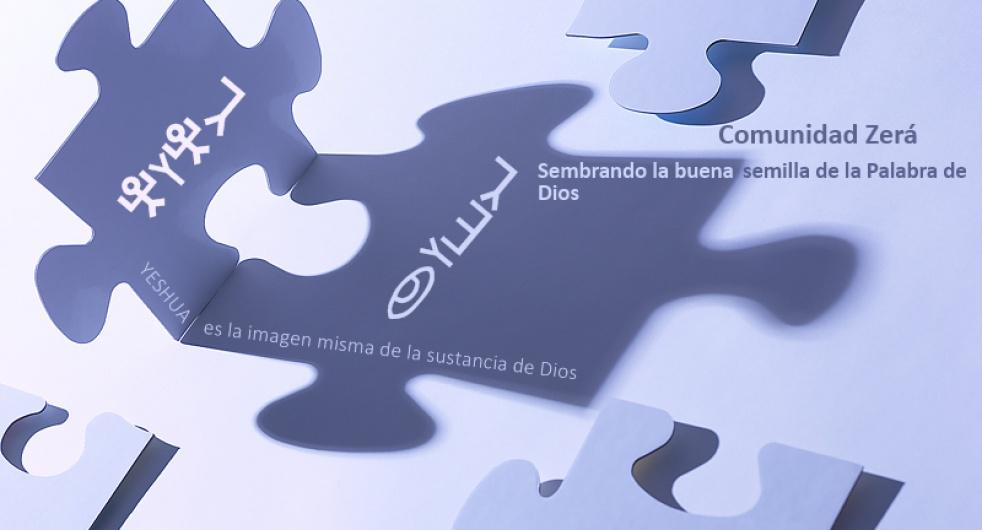 Estudios Bíblicos ZERÁ - show cover