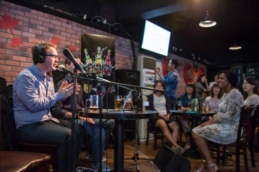 Chance & Dan DO KOREA | KoreaFM.net - show cover
