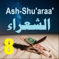 Soorah ash-Shu'araa' Part 8 (Verses 105-111)