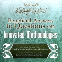 Questions on Innovated Methodologies