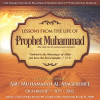 Lessons from the Life of the Prophet