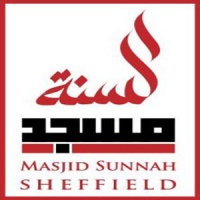 The Masjid Sunnah Sheffield Show
