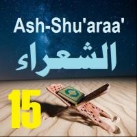 Soorah ash-Shu'araa' Part 15 (Verses 208-220)