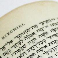 Estudios Bíblicos ZERÁ
