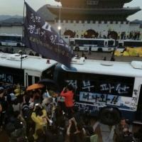 This Week Korea - Sewol, Spy Hacking, Lotte Tower Fears & Nut Rage Trial