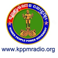 KPPM RADIO STATIONS