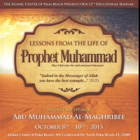 03 Lessons from the Life of the Prophet