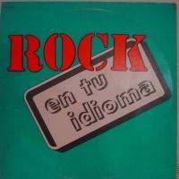 El show de paco rock