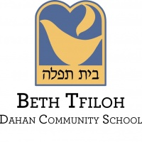 KOL-BT (Beth Tfiloh Radio)