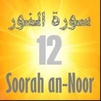 Soorah an-Noor Part 12 (Verses 39-42)
