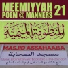 Meemiyyah Poem Part 21 (Lines 67-71)