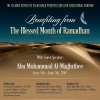Benefiting from the Month of Ramadan