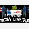 Boricua Live Radio