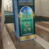 ICPB Eidul-Adha Khutbah