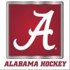 Alabama vs. #8 Iowa State 7:30pm CT 12-3-16