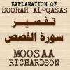 Soorah al-Qasas Part Two: Verses 8-13