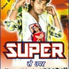 Ankit Singh DILWALA's show