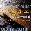 Al-Qawaid Al-Arba'a (The Four Principles