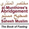 Abridged Saheeh Muslim: Fasting (Course)