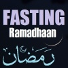 Quranic Verses About Fasting (2:183-187)