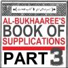 Imam al-Bukhari's Book of Supplications - Part 3
