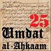 UA25 The Times of the Five Daily Prayers (Part 4)
