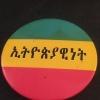 Agilla Ethiopia's Dims GETTT