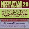 Meemiyyah Poem Part 20 (Lines 65-66)