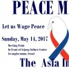 "Asia Institute's ""Korea Peace March"" This Sunday, May 14th In Seoul"