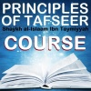 Principles of Tafseer Course