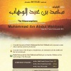 The Call Of MUHAMMAD IBN ABDIL WAHHAB