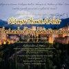 Lands of the Narrations by Al Dhahabī