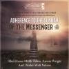 """Seminar: """"Adherence To The Sunnah of the"""