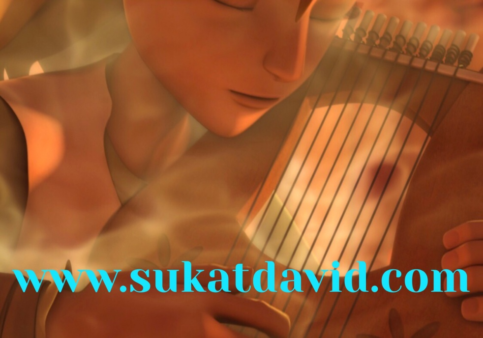 SukatDavid - Cover Image