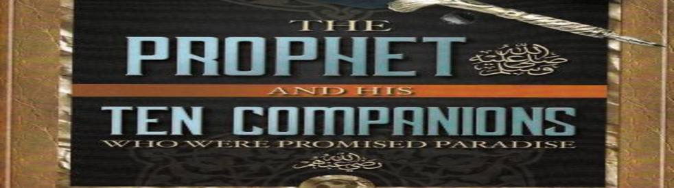 Life of Prophet ﷺ & Companions (Friday) - show cover