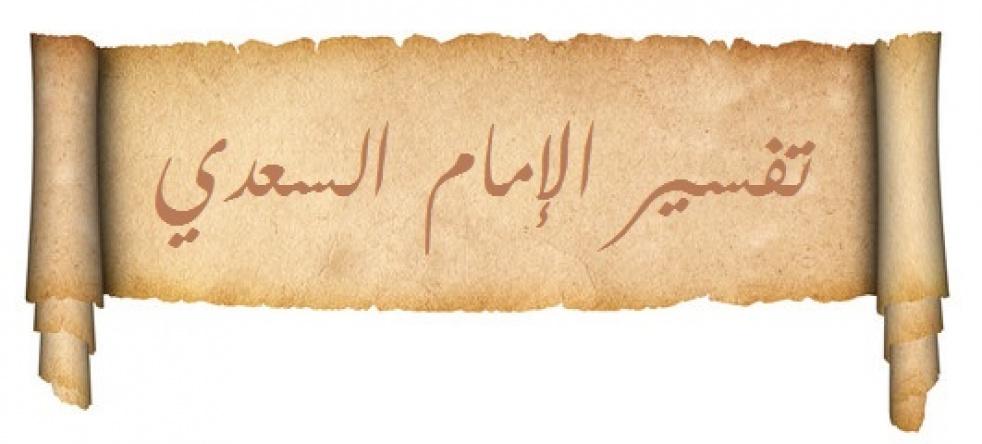 Tafseer of Soorah ar-Room - show cover