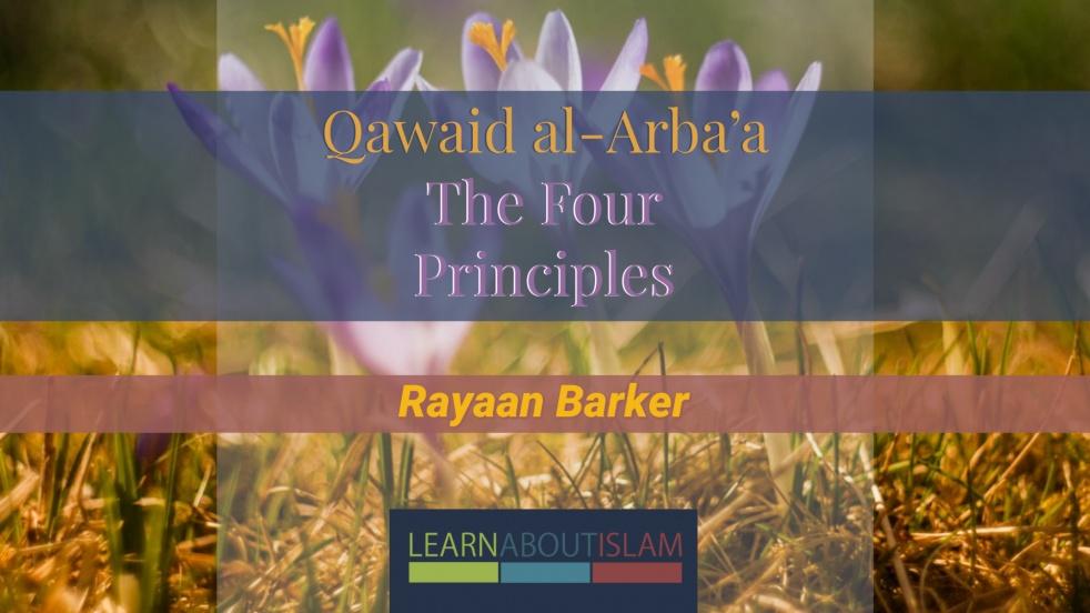 Qawaid al-Arba'a - Rayaan Barker - Cover Image