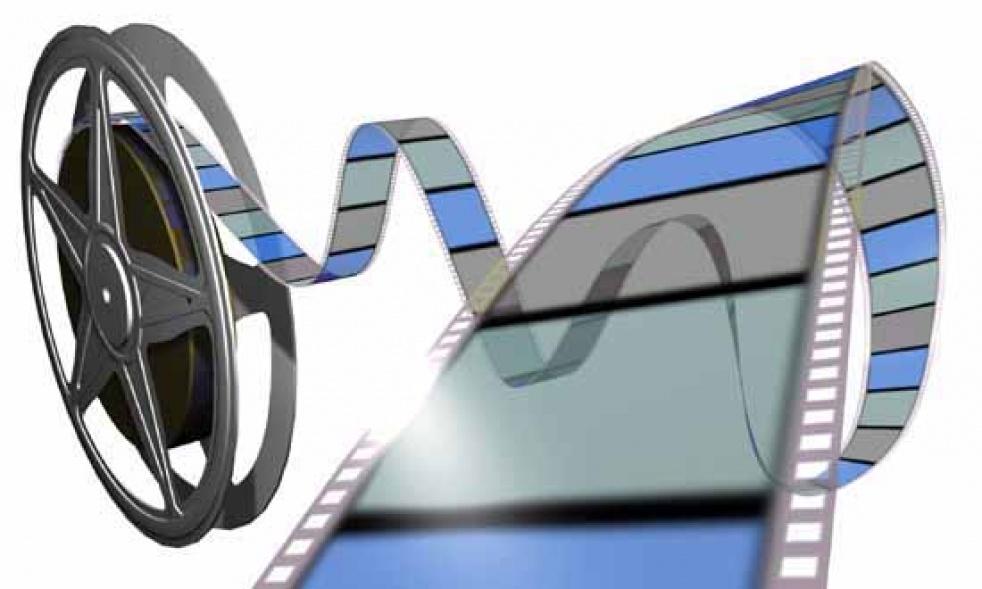 026 - QUE VIDEO - imagen de show de portada