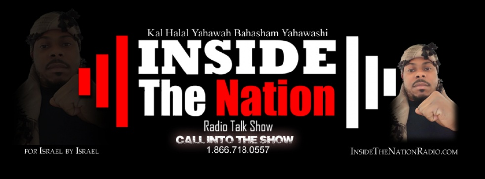 Inside the Nation Episodes! - show cover