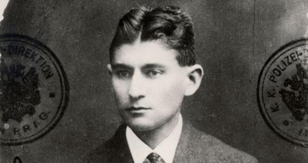 Kafka: America - immagine di copertina dello show