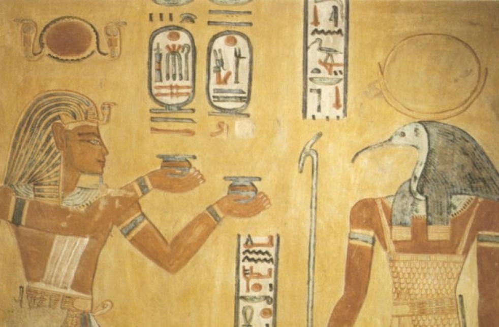 Saggezza - Rivelazioni del Maestro Thoth - Cover Image