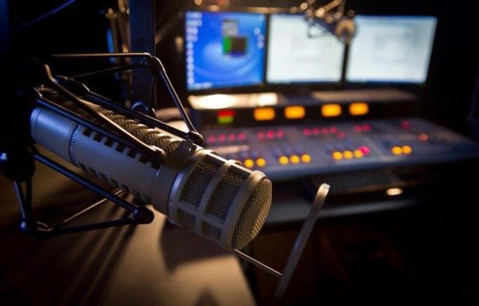 Emisora - imagen de portada