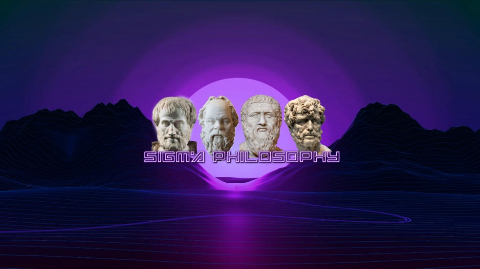 Sigma Philosophy Podcast - Cover Image