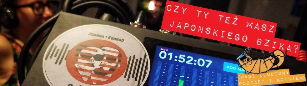 O Japonii - Cover Image