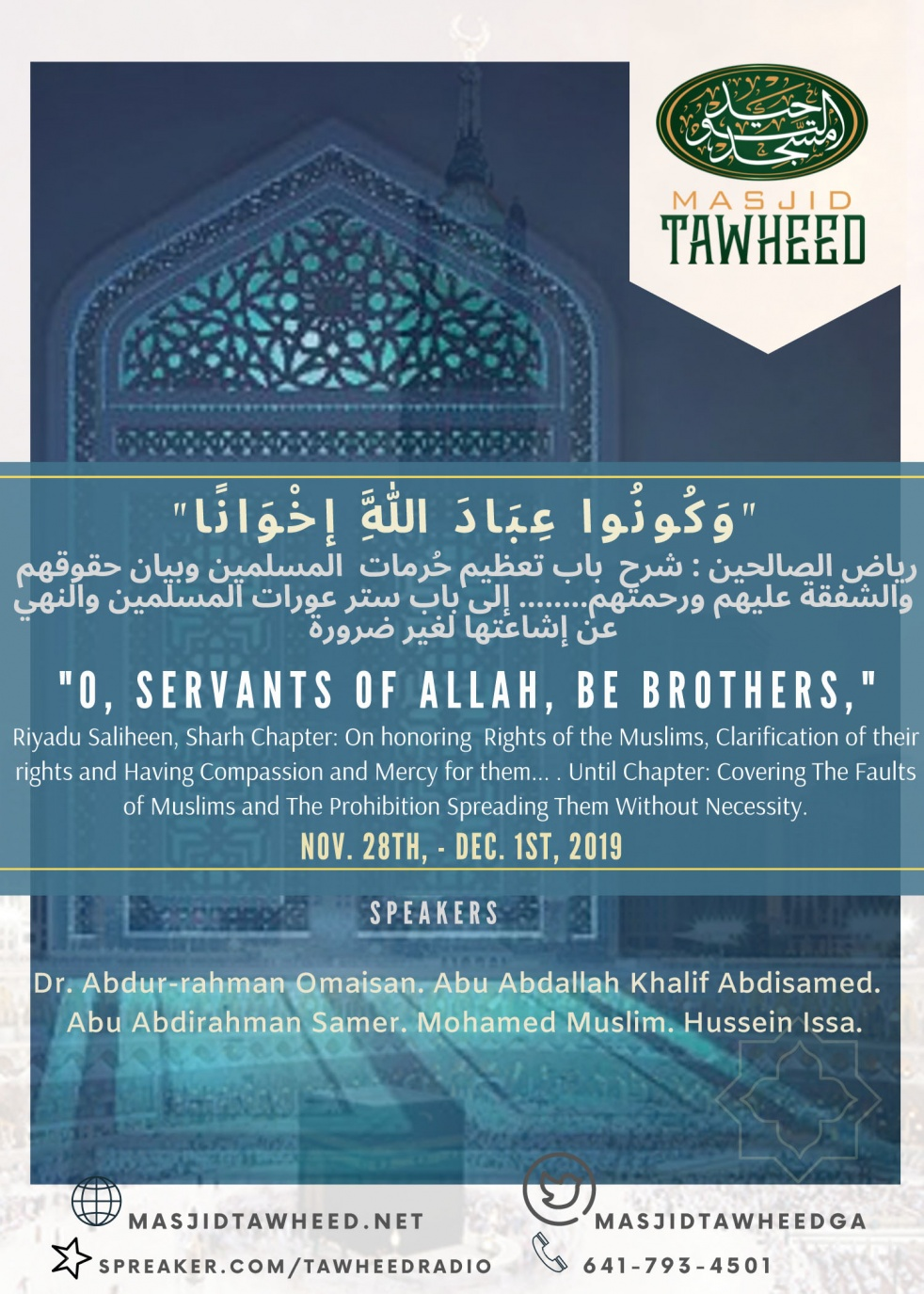 """O, Servants of Allah, Be Brothers,"" - show cover"