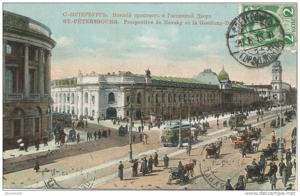 Gogol: La Prospettiva Nevskij - show cover