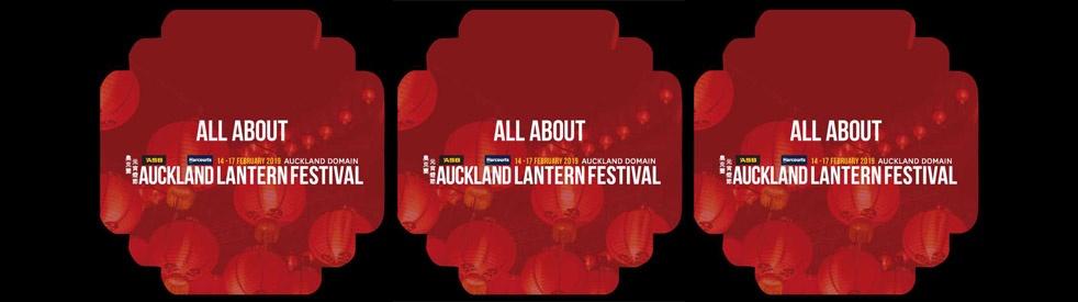 Auckland Lantern Festival - imagen de show de portada