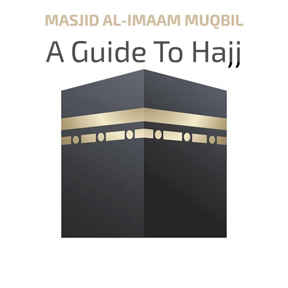 A Guide to Hajj - show cover