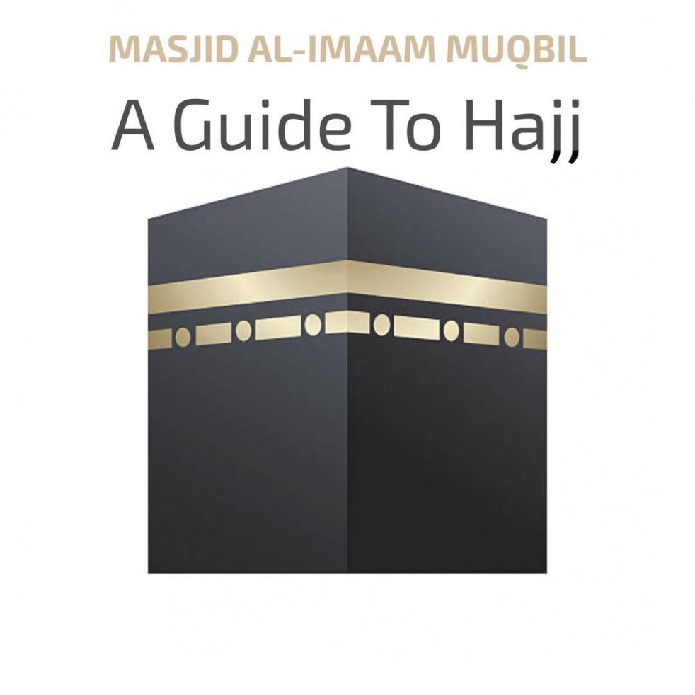 A Guide to Hajj - immagine di copertina dello show