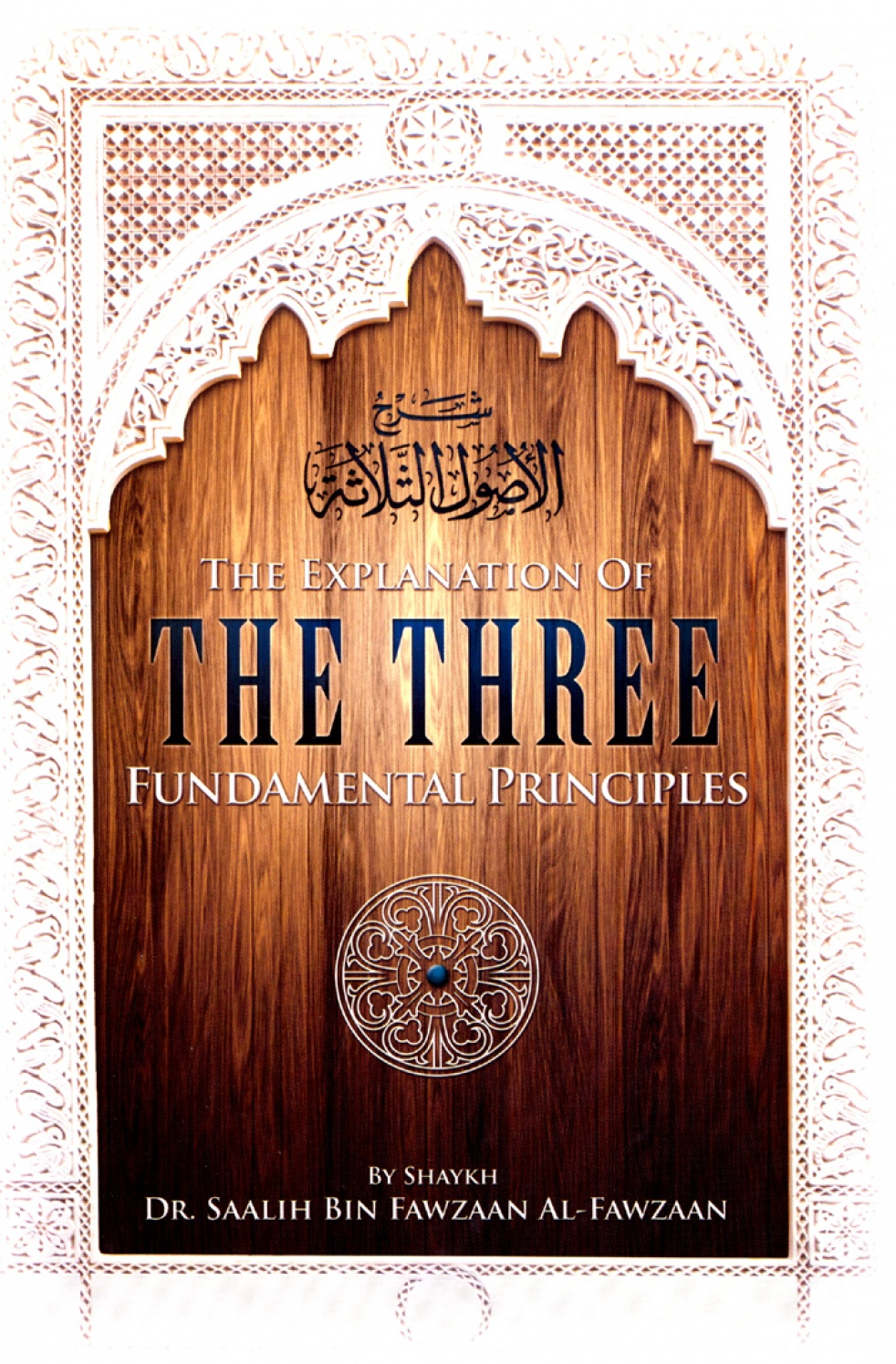 The Three Fundamental Principles - Cover Image